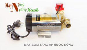 may bom nuocnong tang ap chat luong vuot troi 2 300x174 - Máy bơm nước nóng tăng áp chất lượng vượt trội