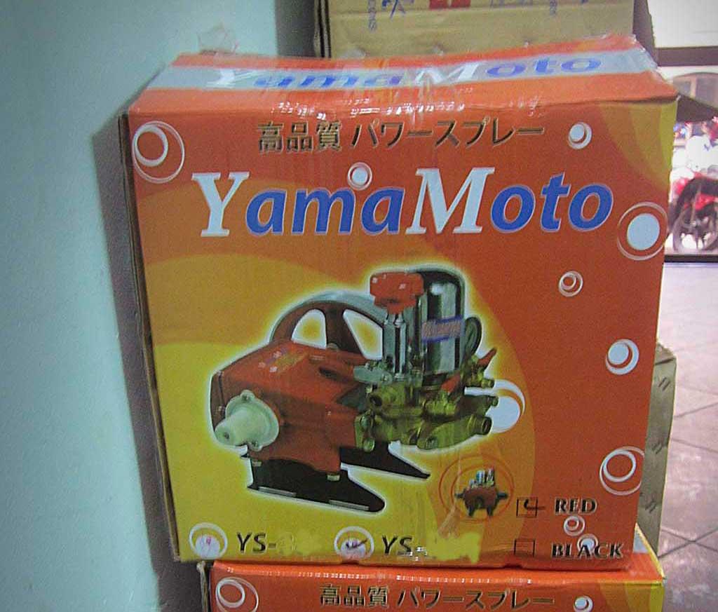 dau phun ap luc Yamamoto ys45 cong suat 3 - Đầu phun áp lực Yamamoto YS-45 công suất giá rẻ