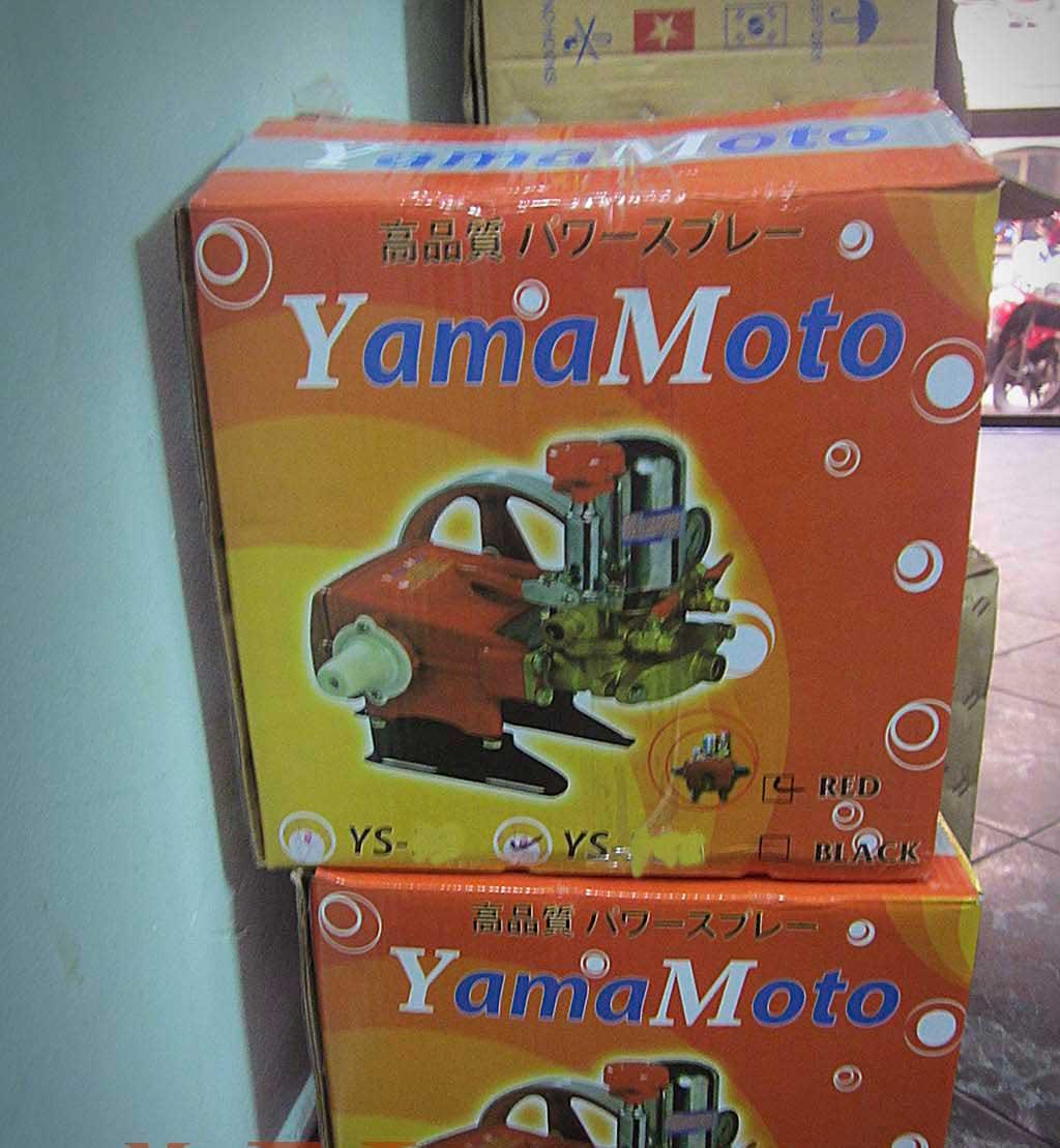dau phun ap luc Yamamoto ys45A 2hp 2 - Đầu phun áp lực Yamamoto YS-45A công suất 2HP
