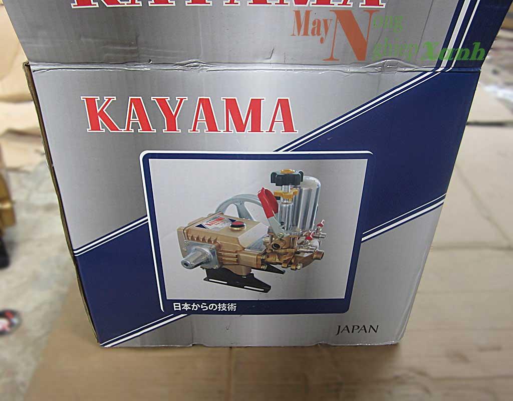 dau phun ap luc kayama km 29 2 - Đầu phun áp lực KAYAMA KM-29A 1HP tiện lợi