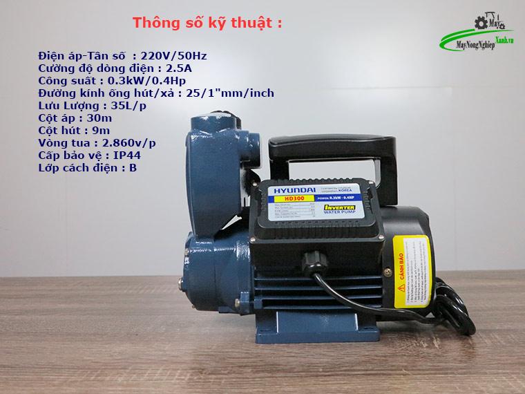 May bom nuoc tang ap Hyundai hd300 300W 1 - Máy bơm nước tăng áp Hyundai HD300 300W/ 0.4 HP